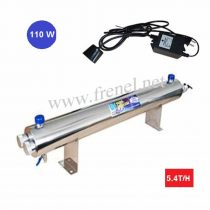 UV стерилизатор UV-110-W