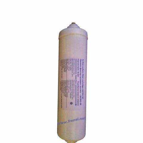Линеен филтър активен въглен-AICRO-M