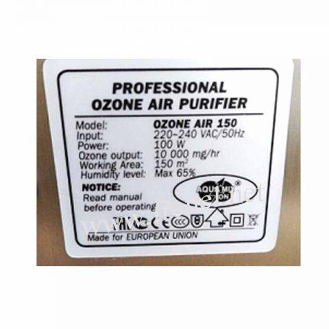 OZONE AIR 150SS