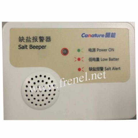 Сензор - за нивото на солеви разтвор.